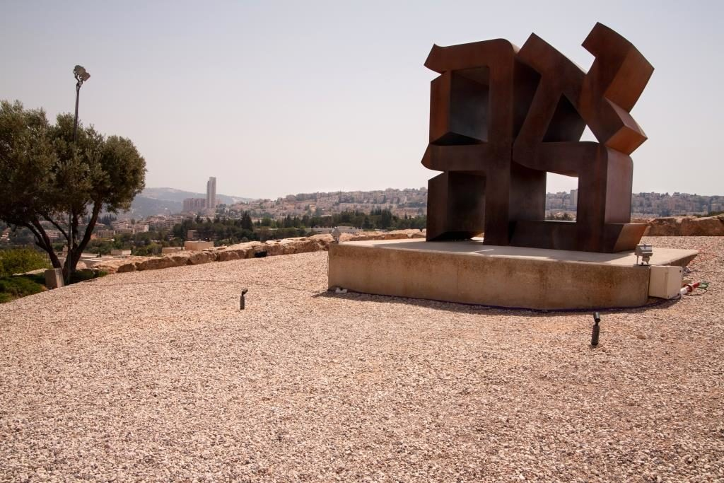 Love Sculpture, The Israel Museum